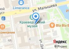 Компания «Детско-юношеский центр» на карте