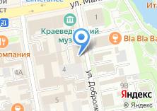 Компания «Отдел по потребительскому рынку Администрации Ленинского района» на карте