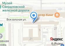 Компания «На вокзале» на карте