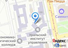 Компания «Уральский институт управления» на карте
