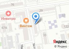 Компания «Holstinka» на карте