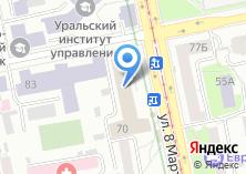 Компания «Починикс» на карте