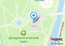 Компания «Дендрологический парк-выставка МБУ» на карте