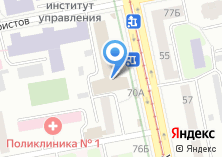 Компания «Викторитур» на карте