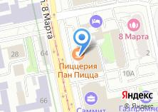 Компания «ЮРС Партнер» на карте