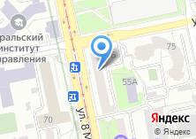 Компания «Екатеринбургский городской совет ветеранов войны труда вооруженных сил и правоохранительных органов» на карте