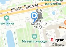 Компания «Водонапорная башня на Плотинке» на карте