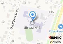 Компания «Поликлиника Верхнепышминская центральная городская больница» на карте