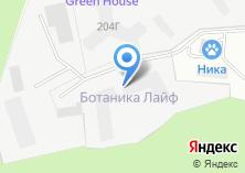 Компания «Автостоянка на ул. 8 марта» на карте