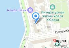 Компания «Свердловская областная Федерация дзюдо» на карте