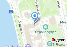 Компания «РЕ-ФИНАНС» на карте