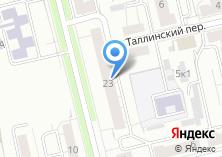 Компания «Мастерская по ремонту электроинструмента» на карте