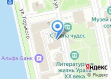 Компания «Управление Федеральной службы судебных приставов по Свердловской области» на карте