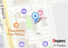Компания «Ekbfootball.ru» на карте