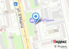 Компания «Оргтехника Плюс» на карте