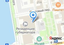 Компания «Уполномоченный по правам человека в Свердловской области» на карте