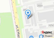 Компания «РЕДИГАСТ» на карте