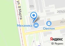 Компания «NEKO-RUS» на карте