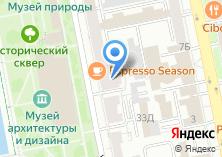 Компания «Свердловская областная экономическая коллегия адвокатов» на карте