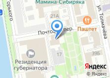 Компания «Уставный суд Свердловской области» на карте