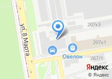 Компания «Уралавто-сервис» на карте