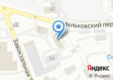Компания «LOGAN96.RU» на карте
