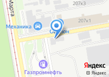 Компания «Кузов-96» на карте