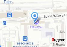 Компания «Комиссионный магазин-сервис» на карте