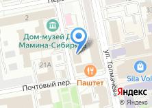 Компания «Межрегиональный учебный центр технологий экономики» на карте