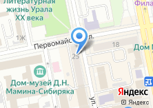 Компания «Общественная приемная депутата Законодательного Собрания Коробейникова А.А.» на карте
