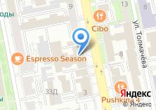 Компания «Адвокатская контора №74» на карте