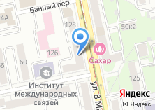 Компания «RemStart» на карте