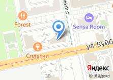 Компания «Дом туризма» на карте