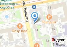Компания «NOON» на карте