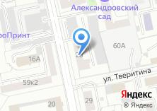 Компания «Управление аппарата Государственного антинаркотического комитета по Уральскому федеральному округу» на карте