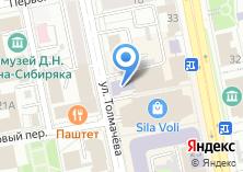 Компания «УралГАХА» на карте