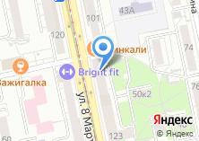 Компания «Tefal» на карте