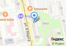 Компания «Екатеринбургский муниципальный центр хранения архивной документации» на карте