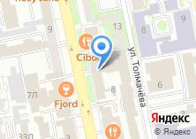 Компания «Свердловская областная организация Профсоюза работников народного образования и науки РФ» на карте