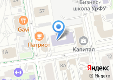Компания «Свердловский областной музыкально-эстетический педагогический колледж» на карте