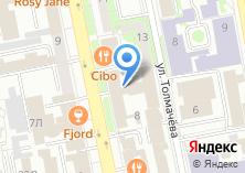Компания «Формула Роста» на карте