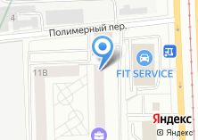 Компания «Форсаж Техно» на карте