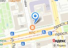 Компания «УРАЛЬСКИЙ ТУРИСТИЧЕСКИЙ АЛЬЯНС» на карте