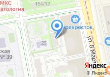 Компания «Юность Урала» на карте