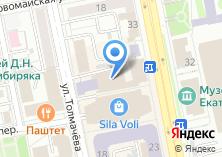 Компания «Польская мода» на карте