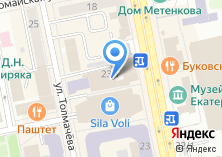 Компания «Магазин польской одежды» на карте
