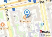 Компания «Рататуй» на карте