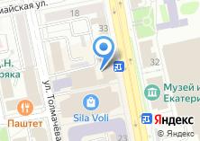 Компания «Лекарь СапогоФъ» на карте