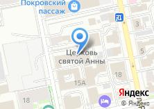 Компания «Книговой» на карте