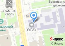 Компания «УрГСХА» на карте